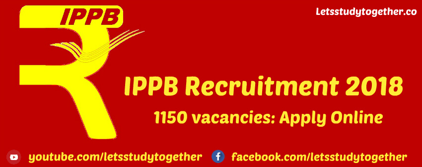 IPPB Recruitment 2018