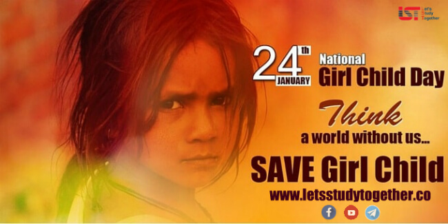 National Girl Child Day/Balika Divas (India) - January  24