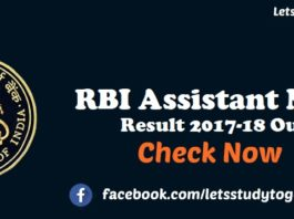 RBI Assistant Mains Result