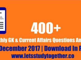 Monthly GK & Current Affairs Questions Answers