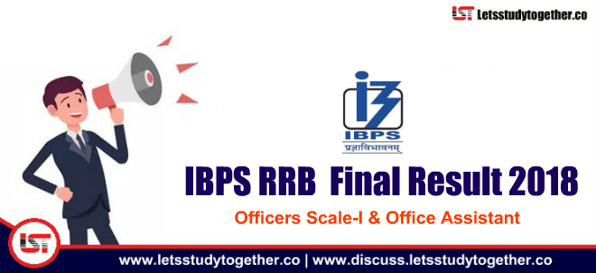 IBPS RRB PO Final Result Out : Check RRB Officers Scale-I 2017-18 Result