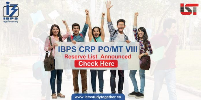 IBPS PO/MT-VIII Reserve List 2018-19 Out : Check Provisional Allotment Here