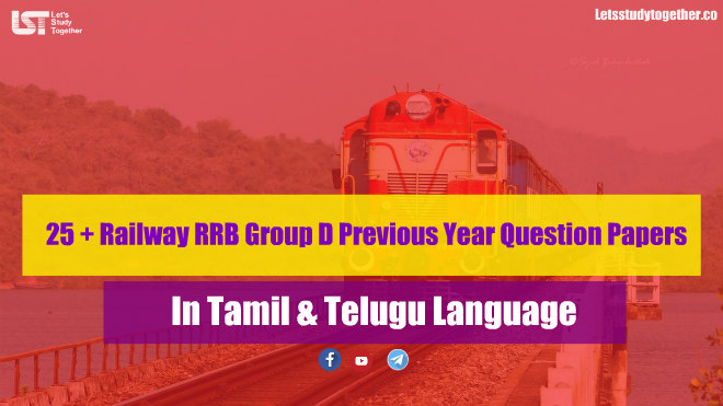 25 Railway Rrb Group D Previous Year Question Papers In Tamil