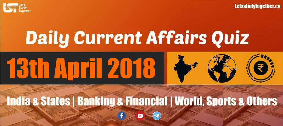 Daily GK & Current Affairs Quiz PDF: 13th April 2018 - Let's Study
