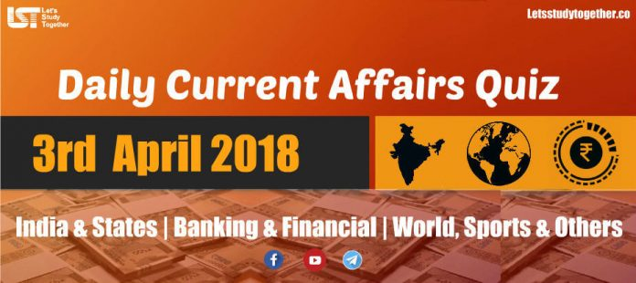 Daily GK & Current Affairs Quiz PDF: 3rd April 2018