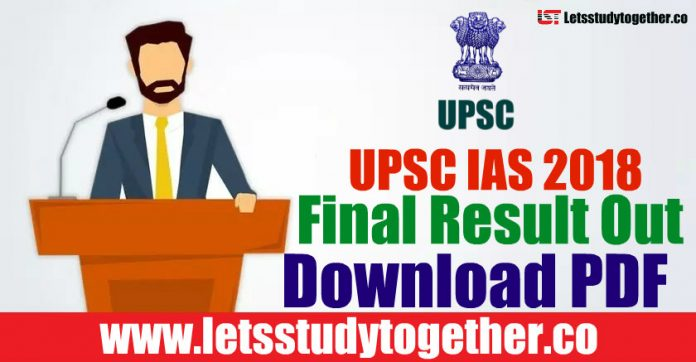 UPSC IAS 2018 Final Result Out – Download PDF List Here
