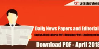 Daily News Papers and Editorial PDF