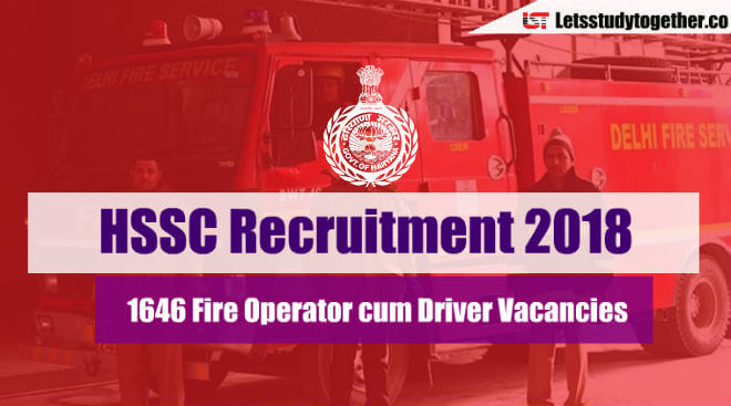 HSSC Recruitment Notification 2018