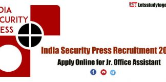 India Security Press Recruitment Notification 2018