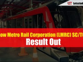 Lucknow Metro Rail Corporation (LMRC) 2018 SC/TO Result Out