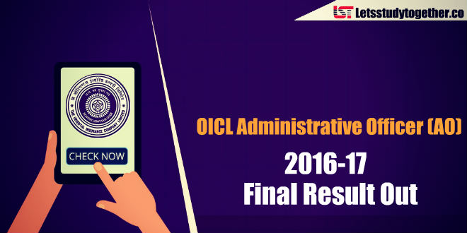 OICL Administrative Officer (AO) 2016-17 Final Result Out – Check Here