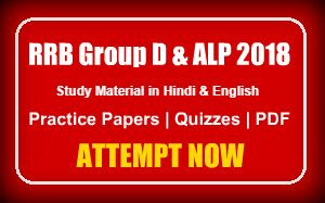 RRB Group D & ALP 2018