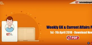 Weekly GK & Current Affairs PDF | 1st -7th April 2018