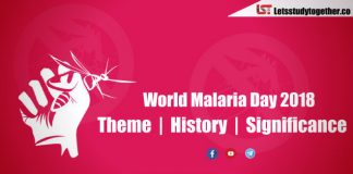 World Malaria Day 2018 | Theme, History and Significance