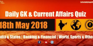 Daily GK & Current Affairs Quiz PDF 18th May 2018