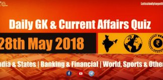 Daily GK & Current Affairs Quiz PDF 28th May 2018