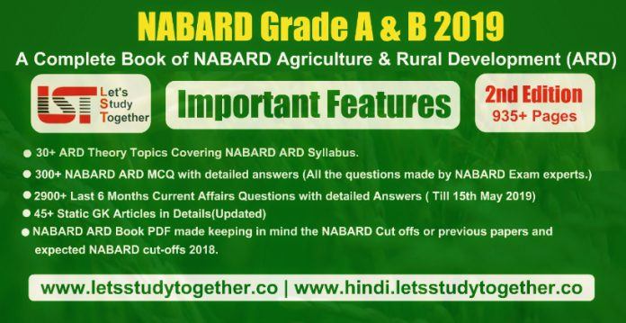 NABARD Agriculture & Rural Development (ARD) Practice Work Book 2019 – Download Now