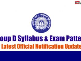 Railway RRB Group D Syllabus & Exam Pattern 2018 – Check Here