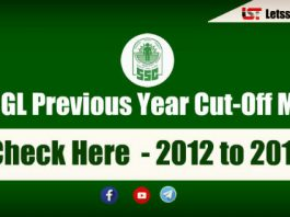 SSC CGL Previous Year Cut-Off Marks (2012 to 2017) – Check Here