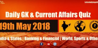 Daily GK & Current Affairs Quiz PDF 19th May 2018