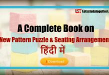 A Complete Book on 300 New Pattern Puzzle & Seating Arrangement in Hindi | Download PDF