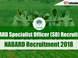 NABARD Specialist Officer (SO) Recruitment 2018