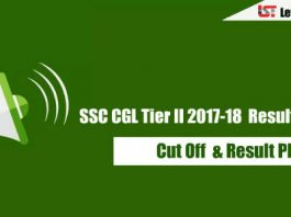 SSC CGL Tier II 2017-18 Results Declared - Check Now