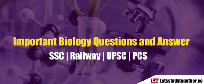SSC Previous Year Biology Questions and Answer | Set-1