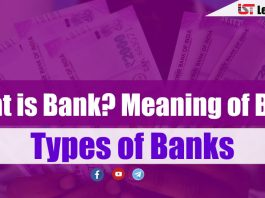 What is Bank? Meaning of Bank, Types of Banks