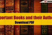 Latest Important Books and their Authors 2018 – Download PDF