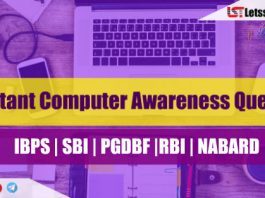 Computer Awareness Quiz for RRB PO & Clerk 2018