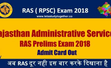 RAS Admit Card, RPSC RAS Prelims Call Letter Download Now