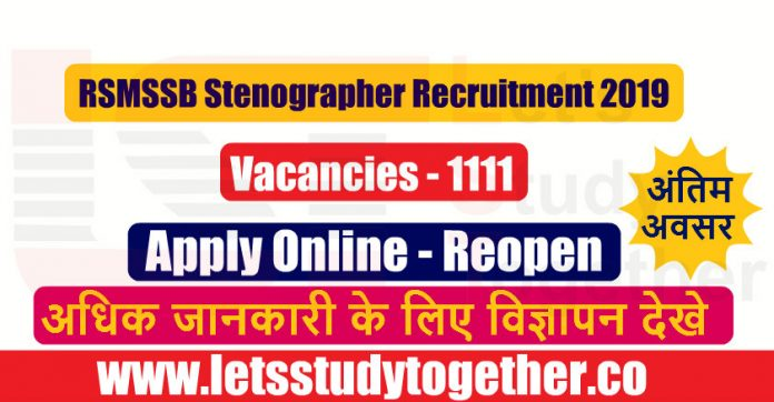 RSMSSB Stenographer Recruitment Notification 2018 – Reopen Apply Online for 1111 Posts