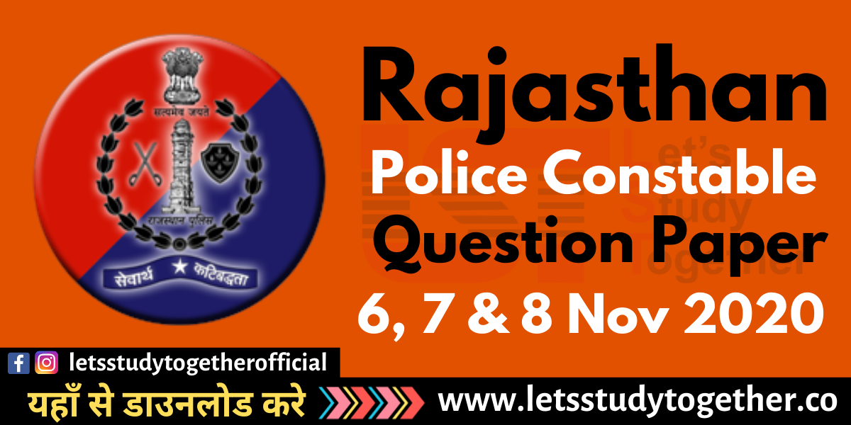 Rajasthan Police Constable Exam Paper PDF – 6th, 7th & 8th November 2020