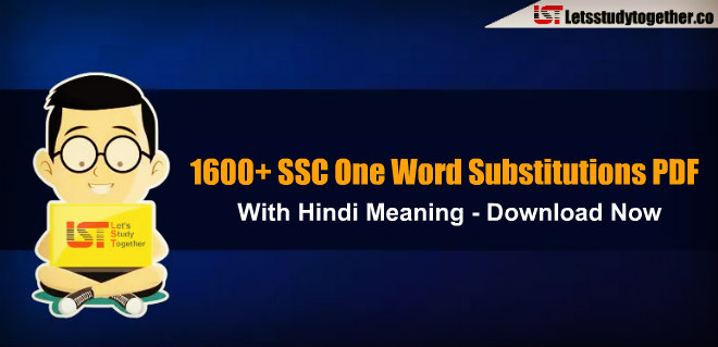 SSC One Word Substitutions PDF with Hindi Meaning –Download Now