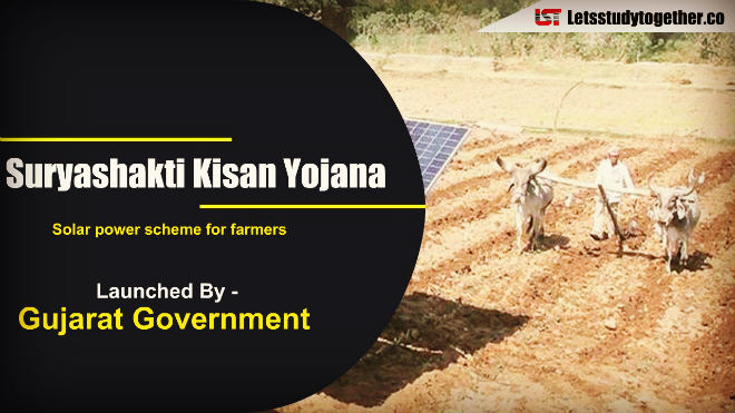 Latest Government Schemes - Suryashakti Kisan Yojana' for Farmers