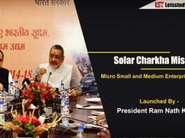 Latest Government Schemes - President launched Solar Charkha Mission