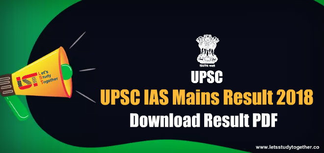 UPSC Civil Services Mains Result 2018 Out : Download Result PDF