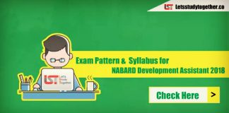 Detailed Exam Pattern & Syllabus for NABARD Development Assistant 2018