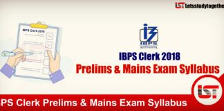 IBPS Clerk Exam Syllabus 2018