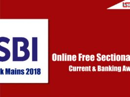 Online Free Sectional Mock Test - Current & Banking Awareness for SBI PO/Clerk Mains | Set-1