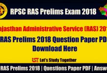 RAS Prelims 2018 Question Paper PDF – Download Now