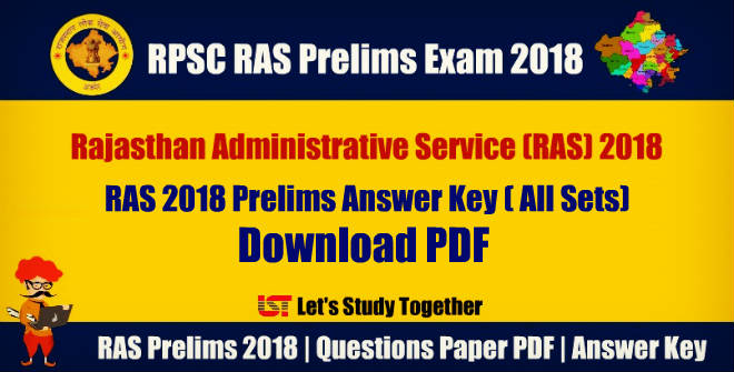 RPSC RAS 2018 Prelims Answer Key ( All Sets) – Check Here
