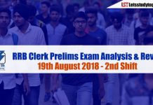 RRB Clerk Prelims Exam Analysis & Review ( 2nd Shift) - 19th August 2018