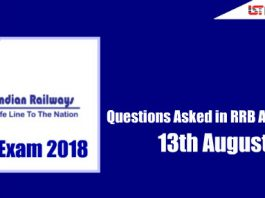 Questions Asked in RRB ALP Exam ( Englisg & Hindi) - 13th August 2018 ( All Shifts)