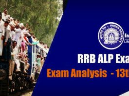 RRB ALP Exam Analysis & Questions Asked in All Shifts – 13th August 2018