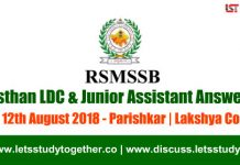 RSMSSB LDC 12 Aug. Question Paper I and II Answer key PDF - Parishkar | Lakshya Coaching