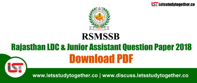 Rajasthan LDC Question Paper PDF – Download Rajasthan Junior Assistant Paper PDF
