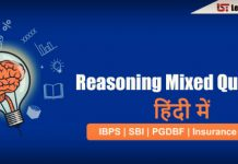 Reasoning Mixed Questions in Hindi for RRB PO Mains 2018