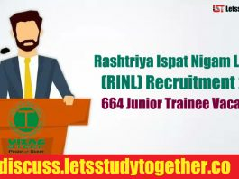 Rashtriya Ispat Nigam Limited (RINL) Recruitment 2018 - 664 Jr. Trainee Vacancies